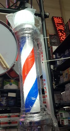 Reclama,semn luminos Frizerie-American Barber Pole