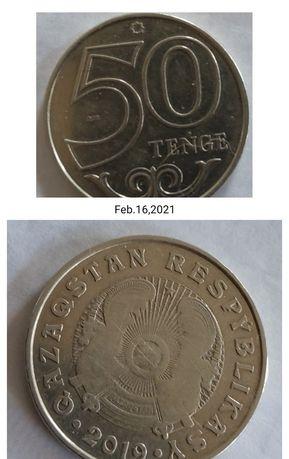 Монета с браком