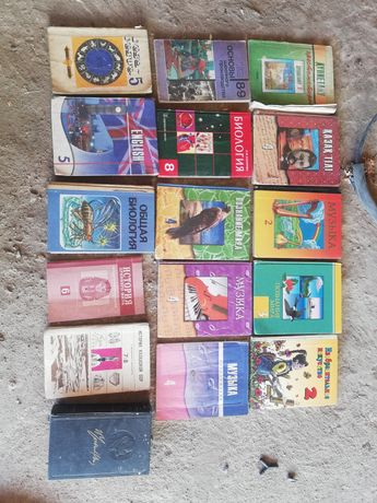 Книги цены от 1000 до 3000