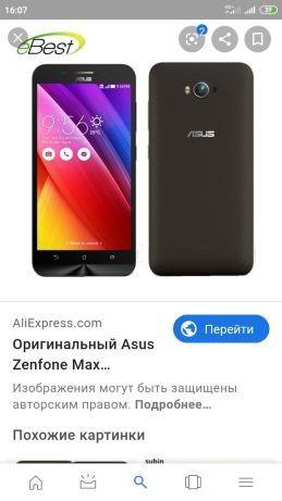 Sony Xa Ultra и Asus ZenFone Max 5000