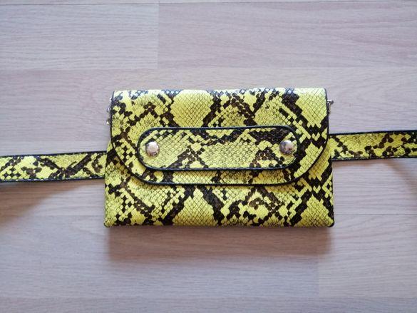 Дамска чанта 3в1