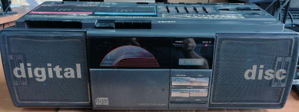 Siemens RSD115 ...dublu deck, CD player si tuner
