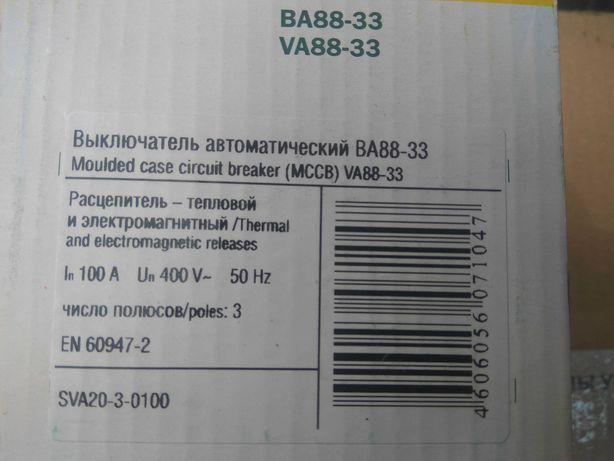 автоматический выкл 100А-160А