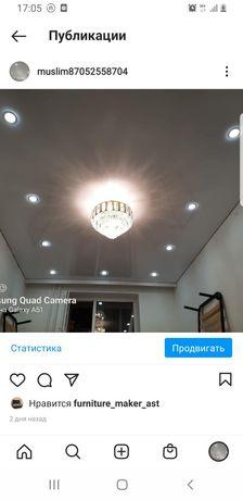 Натяжной потолок 10 светильник бесплатно