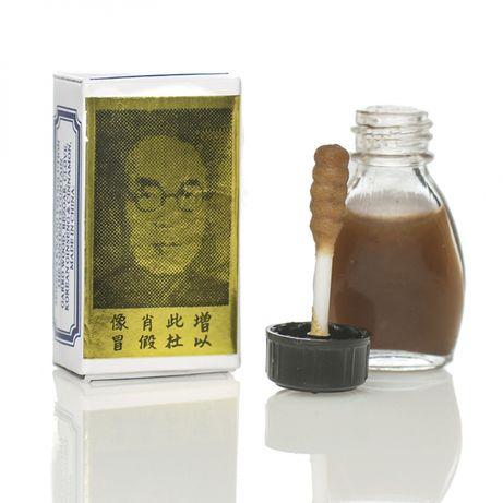 Micul Chinez – Suifan - Original