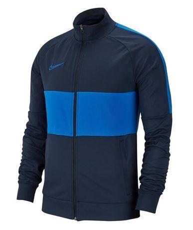 Lichidare stoc!!! Jacheta Nike Dray Academy - marimea S, M