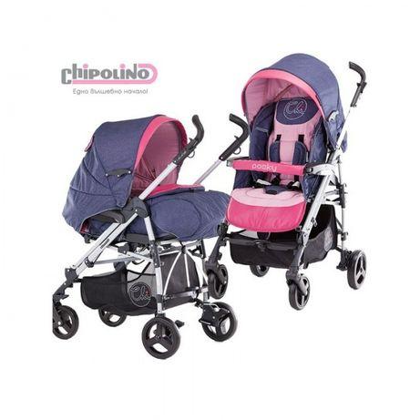 Комбинирана бебешка количка Chipolino puki denim rose с аксесоари
