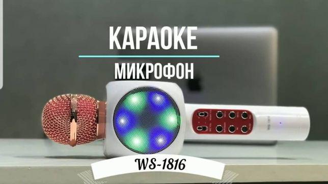 Акция!!! Караоке микрофоны от 3990тг