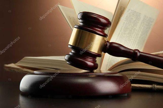 Юрист г.Нур-Султан. Юридические консультации. Юридические услуги.