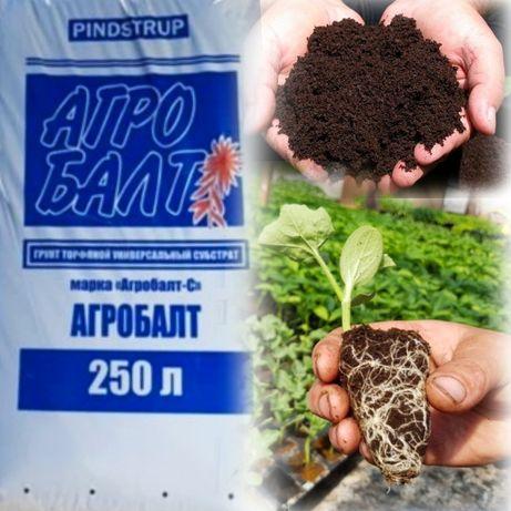 Супер субстрат 250ЛИТРОВ! Торф грунт земля Агробалт-С  в  Кызылорде !