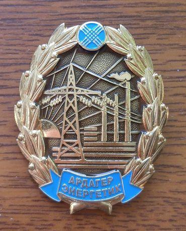 Ветеран энергетики Казахстана