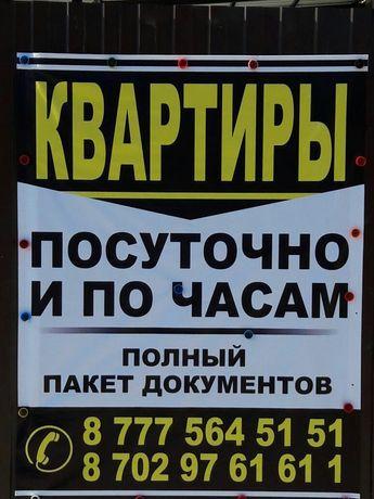 2000 документы командиров.