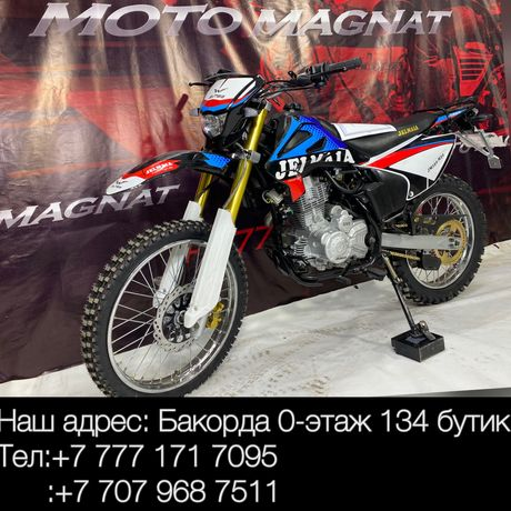 Jelmaia мотоциклы 250сс-М20 оргинал мото