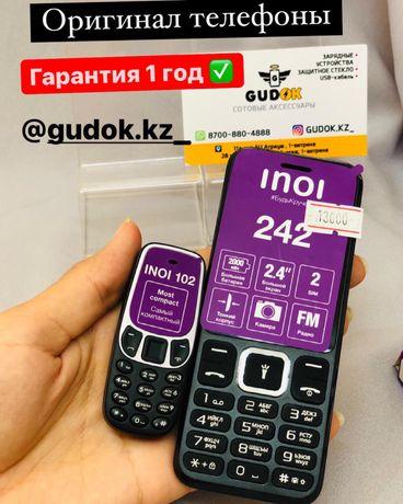 Оригинал простые телефоны, кнопочные телефоны