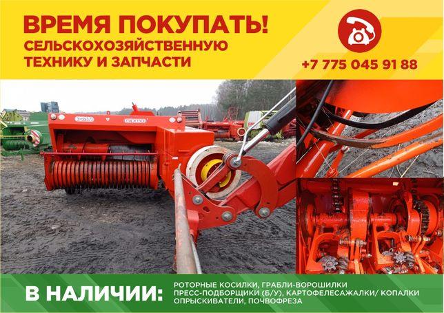 Пресс-подборщик тюковый Sipma Z 224/1 красный (б/у)