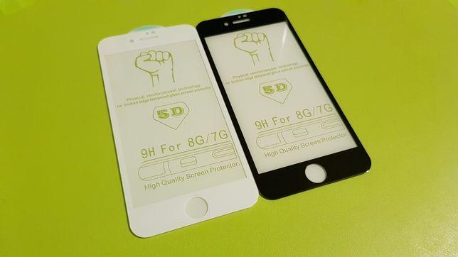 FOLIE DE STICLA full cover, full glue iPhone 6, 6S, 7, 8