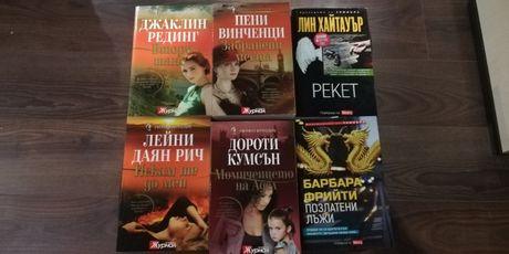 Книги 5. Книгите