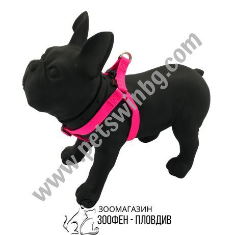 PetInterest - Нагръдник за Куче- XS, S, M, L - 4 размера - 9 разцветки