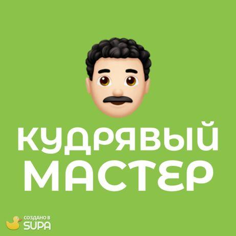 Электрик в Алматы / Сантехник / Муж на час / Мебельщик / Замена замков