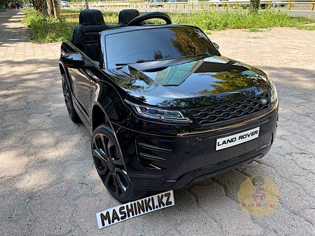 детский электромобиль Range Rover Evoque бесплатная доставка КЗ +бонус