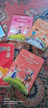 Продам учебники  2 3 4 класс