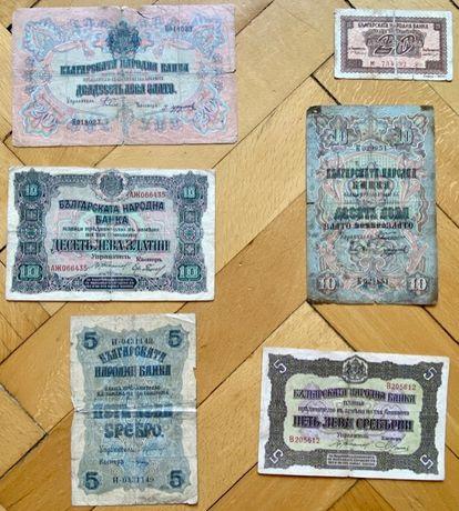 Лот от стари български банкноти.