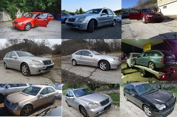 12 бр. Mercedes W203 CL203 C200 C220 C270 CDI НА ЧАСТИ Мерцедес ЦДИ