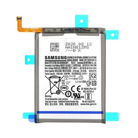 Батерия Samsung Galaxy Note 20 N980 Оригинал