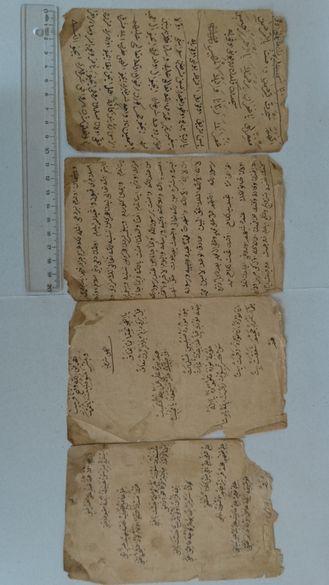 200 годишен турски текст.