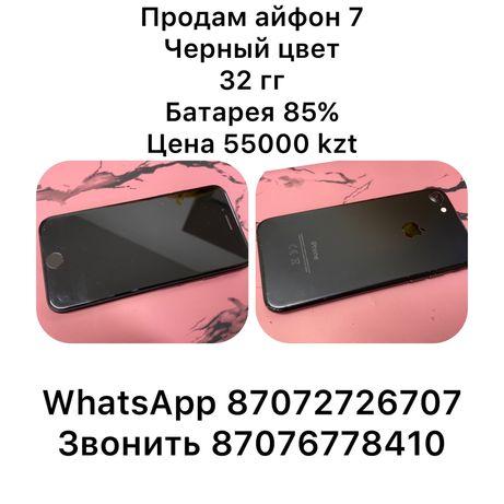 IPhone 7 gold, 32 g  55000 тенге-торг