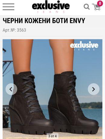 """Дамски боти """"Exclusive"""""""