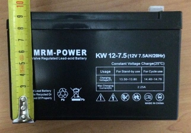 Аккумулятор 12V7,5A