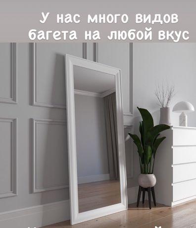 Зеркало, айна, зеркала на заказ