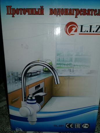 Продам проточный водонагреватель