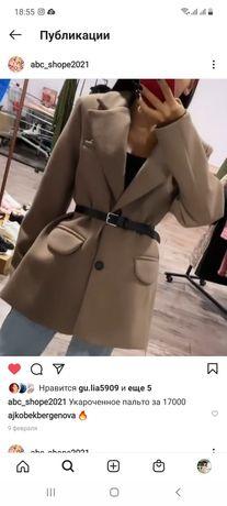 Пальто короткое,стильное