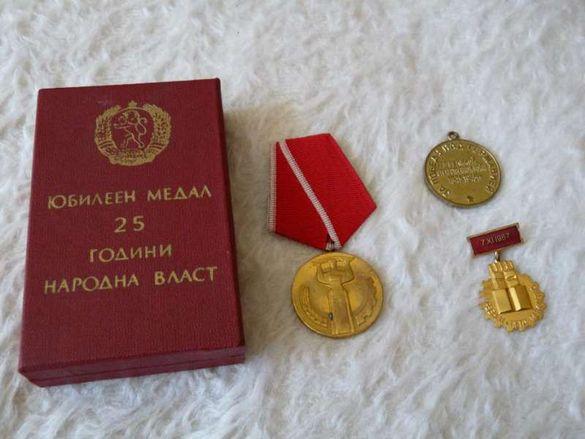 """Юбилейни медали-""""25 години народна власт""""с кутия,спортен, """"7.ХI.1967г"""