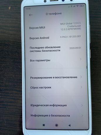 Продается телефон Redmi S2