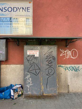 Клек шоп/мазе с излал към бул Прага