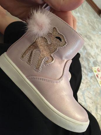 Ботиночки для Принцессы