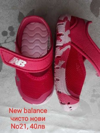 Детски сандали New balance и Adidas