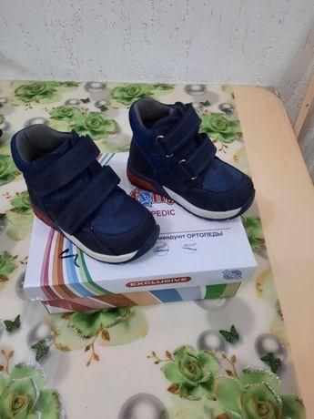 Обувь демосезонная