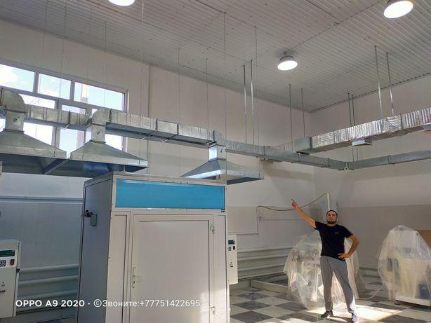 Вентиляция | Вытяжка | Вентиляторы | Монтаж | Ремонт | Обслуживание
