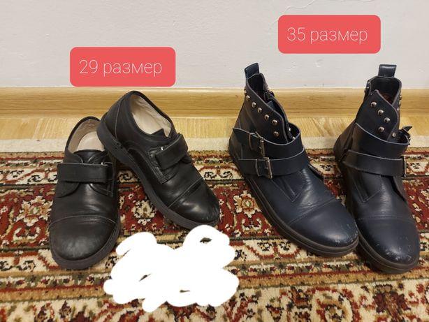 Детская обувь,бренд TIFLANI