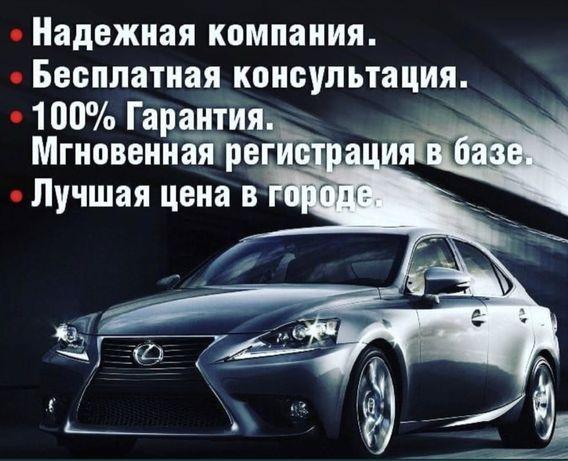 Страховка дешево! РФ Армения Киргизия от 23000