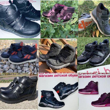 Модная детская и подростковая обувь. Турция
