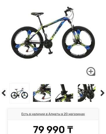 Продам велосипед взрослый, прям как на картинке