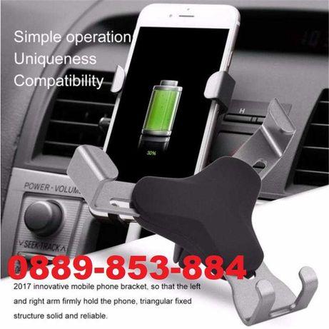 Гравитационна стойка за телефон кола поставка безжично зарядно qi