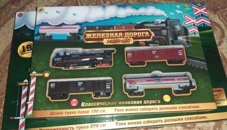 Жел дорога товарный поезд Восточный Экспресс НОВАЯ в упаковке.