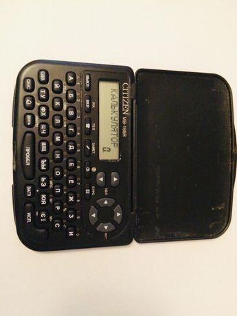 Записная книжка - Калькулятор Citizen mb-165R