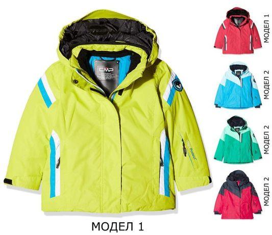 -69% детско/дамско ски/сноуборд яке размер 140см,152см,164см
